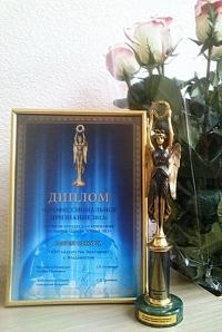 Оглашены победители Национального Конкурса риэлторов
