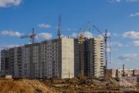 Жители Владивостока могут стать участниками программы «Жилье для российской семьи»